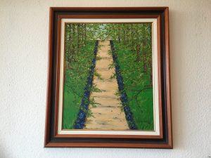 15. Waldweg 1999 53x64 Öl